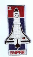 Buran - Soviet Shuttle Embroidered Patch